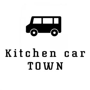 テイクアウトして海辺ランチ♪県内のキッチンカーが集結する「Kit