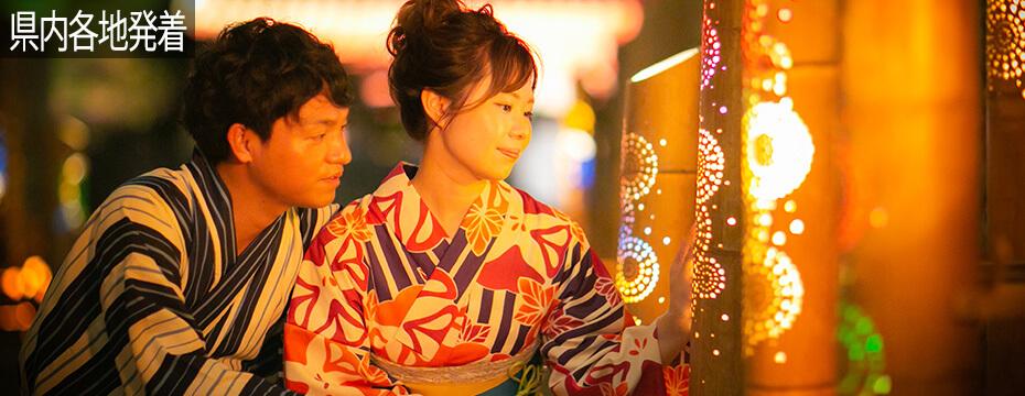 ランタン打上げができる♪毎年大人気「むら咲むら琉球夜祭り」