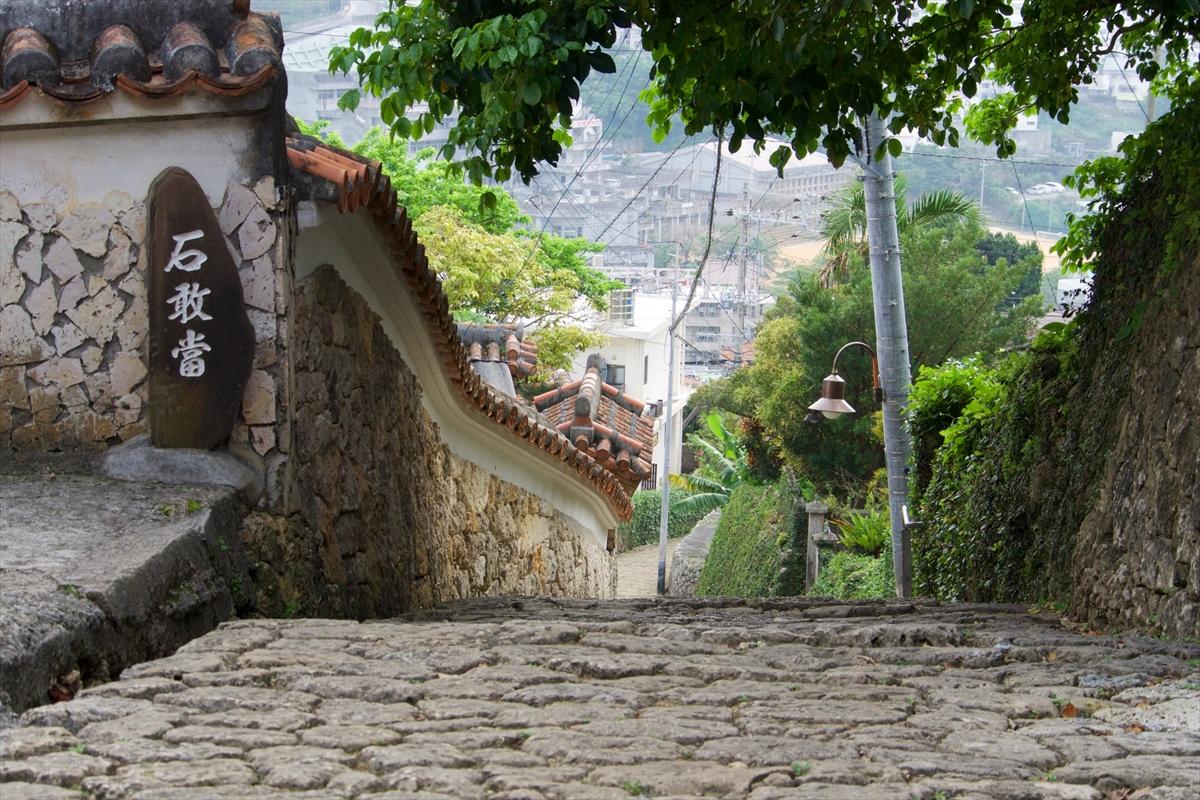 首里城の石畳